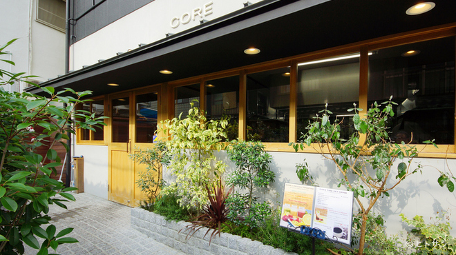 Cafe Dining B.S.CORE